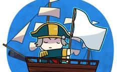 塩が途切れて白旗を挙げるイギリス海軍の帆船