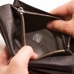 台湾旅行で財布を紛失した経験から学ぶこと