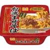 マルちゃん製麺が「やみつき屋 台湾まぜそば」発売