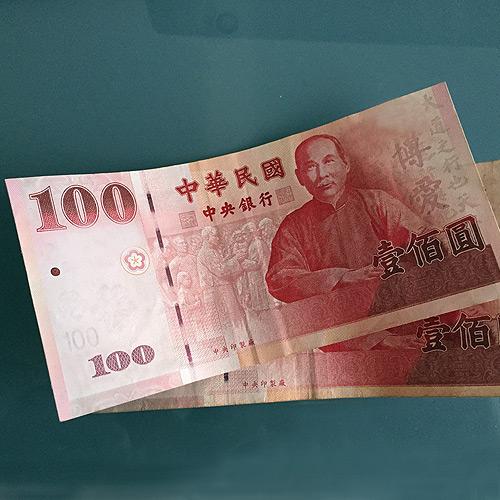 2泊3日の台湾旅行、お金はいくら必要?予算(費用)をまとめてみた