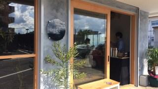植物Lab ärchi(アーキ)が宮崎市下原町にオープン!営業時間や場所と駐車場もリサーチ!