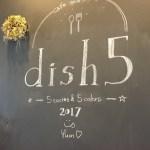 dish5が宮崎市田野町にオープン!メニューや営業時間と定休日をリサーチ!