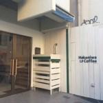 Hakoniwa coffeeが宮崎市広島にオープン!メニューや営業時間と駐車場は?