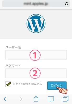 wp_install_10