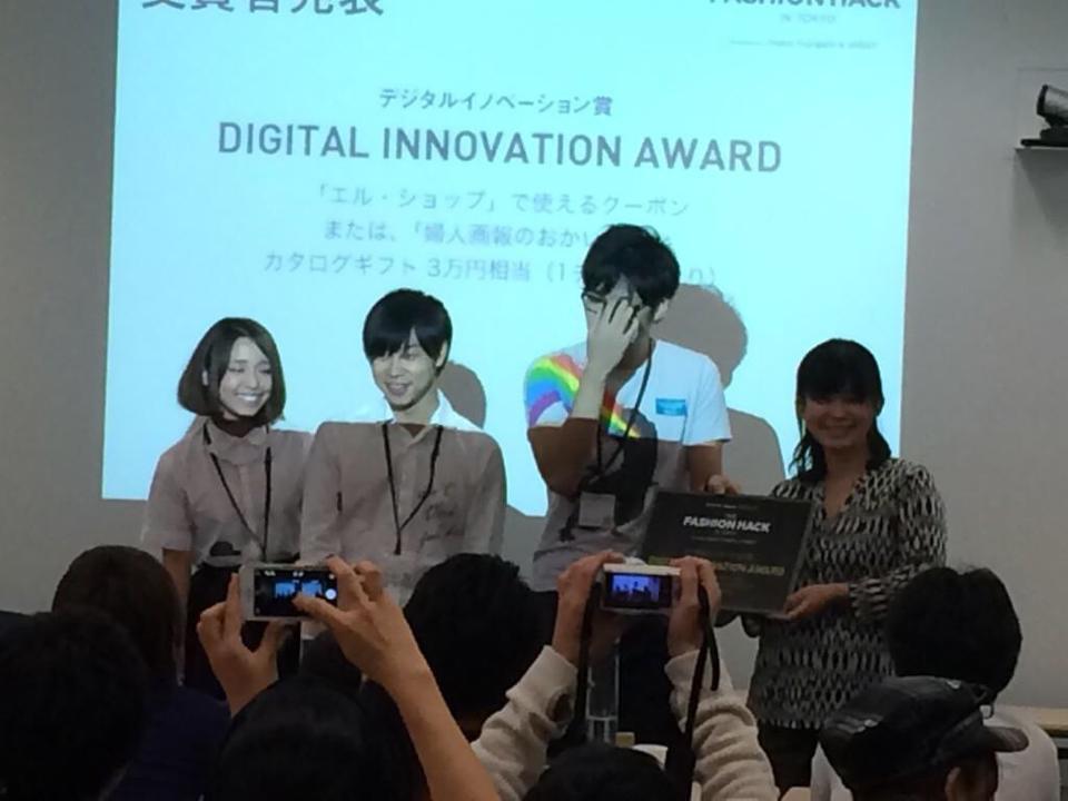 デジタルイノベーション賞