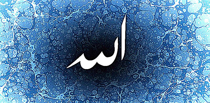 Esma-i Hüsna'ya Risale-i Nur Penceresinden Yeni Bir Bakış