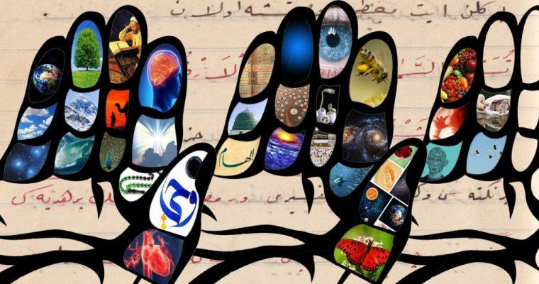Bir seyyahın kâinat tasavvuru: Ayet'ül Kübra