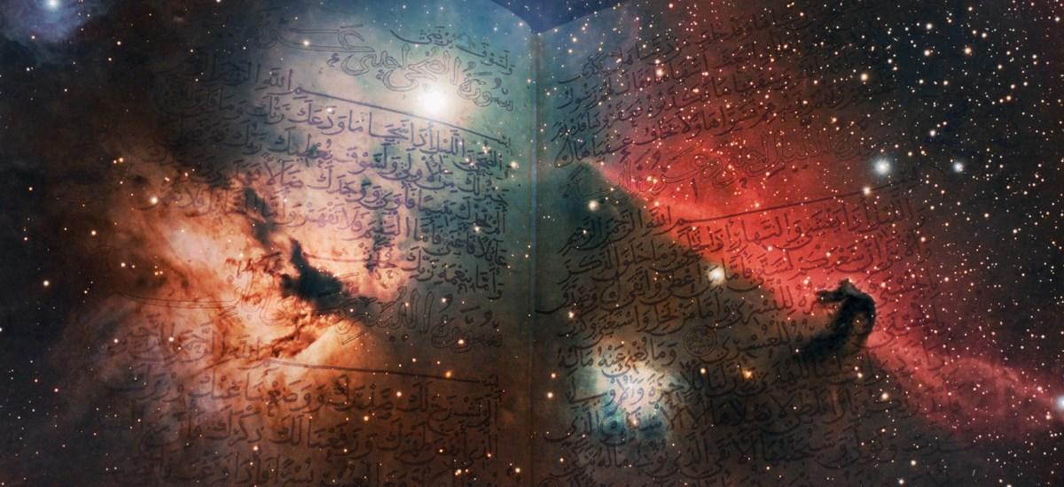 Veciz bir varlık tasavvuru: Hoca Tahsin Efendi'nin meşhur şiiri