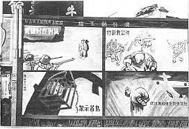日本軍入城前、国民党は南京市民に対して恐怖政治を敷いていた