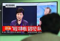 【速報】朴槿恵大統領は、やはり現代の閔妃なのか?