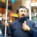 アパホテル・カウンターデモでウイグル人が神演説