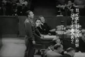 【南京事件論争】自信たっぷりに日本を非難していた中国人が東京裁判の秘匿映像を見るや・・