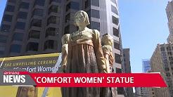 【歴史戦】サンフランシスコの慰安婦像設置をめぐって白熱する日韓のトークバトル その1