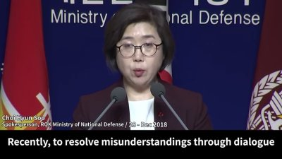 【レーダー照射問題】韓国ではこんなビデオでも法的効力をもつのか? ←何か問題でも? 韓国側反論動画が示す日韓の超えられない壁