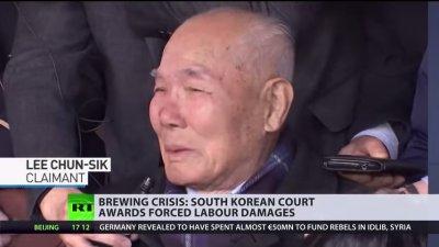 徴用工をめぐる日韓の議論 事実を突きつけられグウの音も出ない韓国サイド