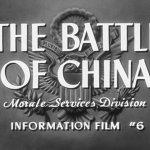 化けの皮がはがれる中国ーー知らぬは中国人ばかりなり 映画『The Battle of China』に対する海外の反応