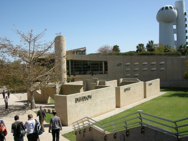 Weizmann_Institute_of_Science40