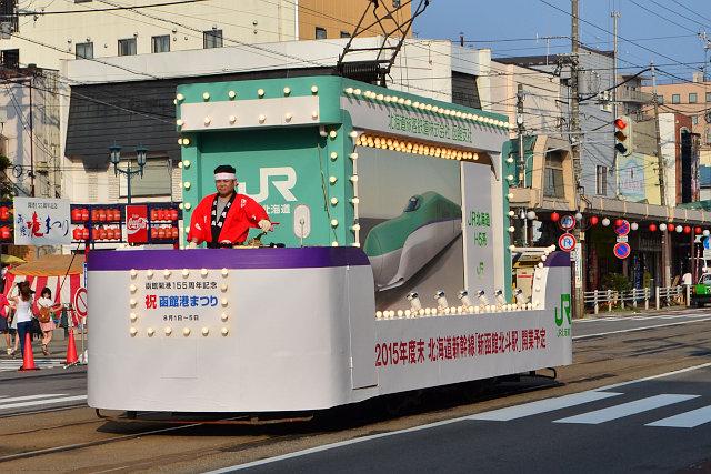 JR北海道函館支社の花電車は、今年4月にデザインが公表された北海道新幹線用新型車両H5系のイラストを掲出。
