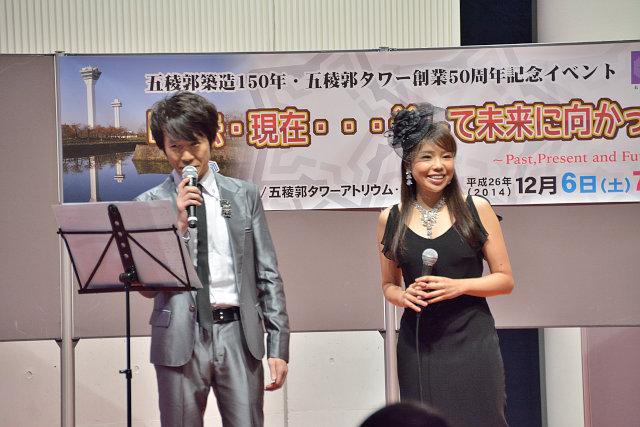 五稜郭タワー創業50周年記念イベント