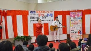 函館ポールスター テツandトモ お笑いライブ レビュー