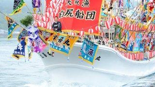 【6/6】第30回記念 函館南かやべ ひろめ舟祭り