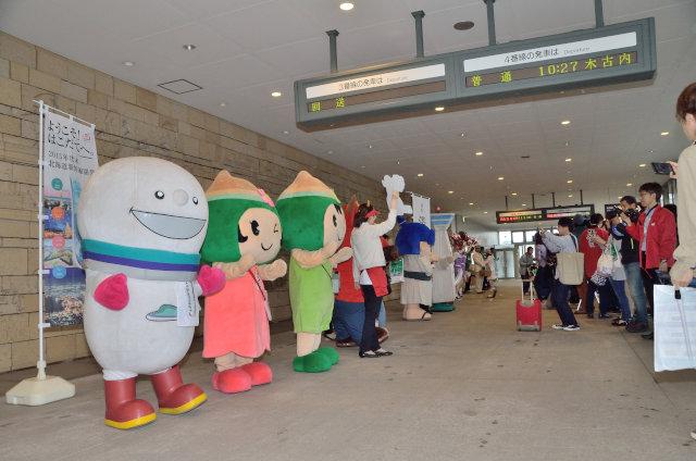 海道新幹線開業300日前カウントダウンイベント