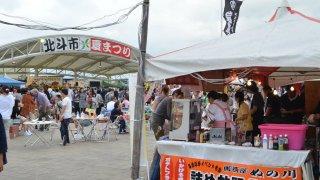 【7/26】2015年 第10回北斗市夏まつり(北斗市)