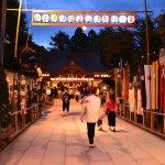 【9/7~9】湯倉神社例大祭