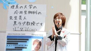 【10/31・11/1】科学発信!! Hakodate