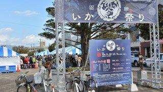 【2016/10/1】ニコニコ町会議 in 北海道函館市 函館いか祭り