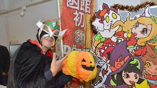 HALLOWEEN PARTY inまちづくりセンター レビュー