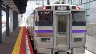 【1/24】新幹線アクセス列車「はこだてライナー」一般公開