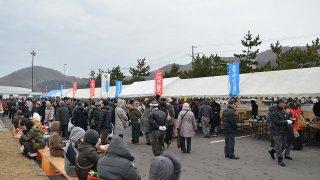 【2020/2/9】第30回恵山ごっこまつり