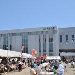 【2016/3/26・27】旬感・千年北海道 食と文化のフェスティバル(木古内町)