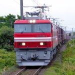 【2016/7/30】JR貨物北海道支社イベントin函館