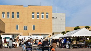 【2019/10/14】函館大学「第54回函大祭」
