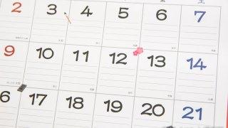【2017/1/14・15】かいせい協力会カレンダーバザール2017