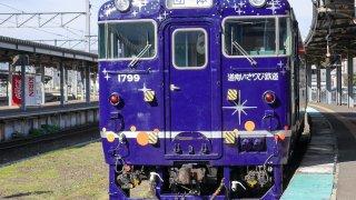 「ながまれ海峡号」の旅が「鉄旅オブザイヤー」2016年度グランプリ受賞!