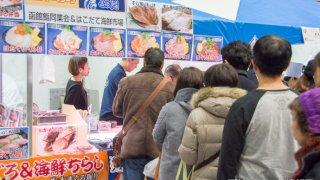 【レビュー】海鮮丼VS肉丼対決! 「はこだてFOODフェスタ」(2018/2/24・25)