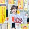 【フォトレポ】函館ガラビー協会発足お披露目 大試飲会