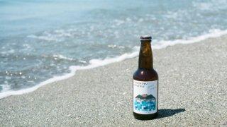 【2019/4/26~30】函館産真昆布使用のクラフトビール初開栓イベント