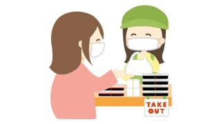 【2020/6/6~7】弁当販売・ミニ催事などまとめ