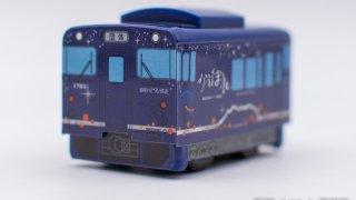 【2020/8/8・9】夏休みちびっこ鉄道フェア