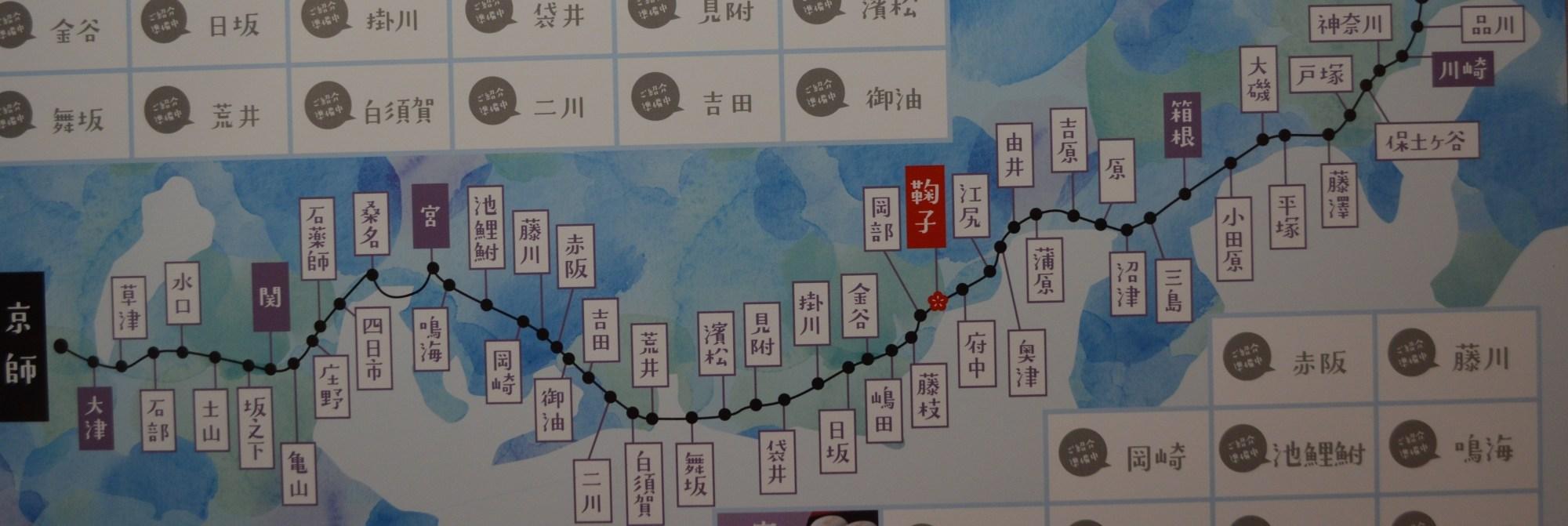 Tokaido map