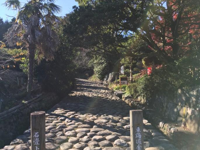 Old Tokaido at Kanaya