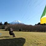 富士山とグラハン