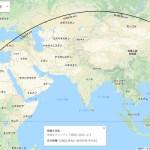 日本からガーナ