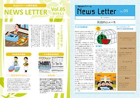 News Letter 2019年6月号