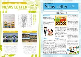 News Letter 2019年7月号