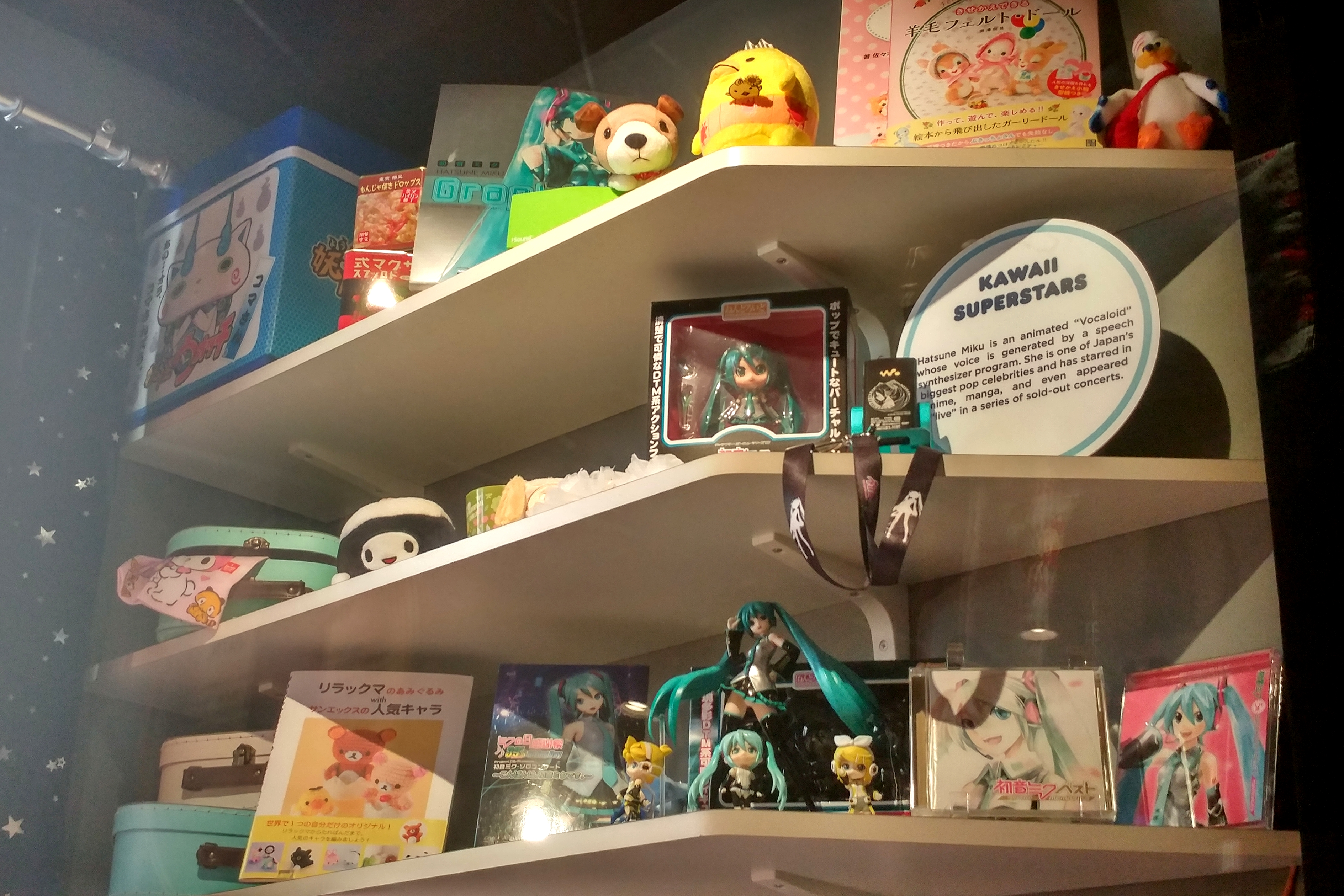 Whoever designed this exhibit must really love Hatsune Miku.